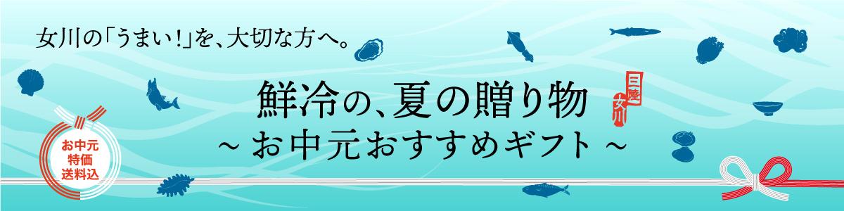 bn_ochugen.jpg